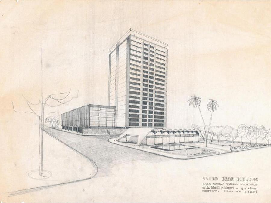 Khalil Khouri_Architecture_Office Building 1960's_Perspectiv