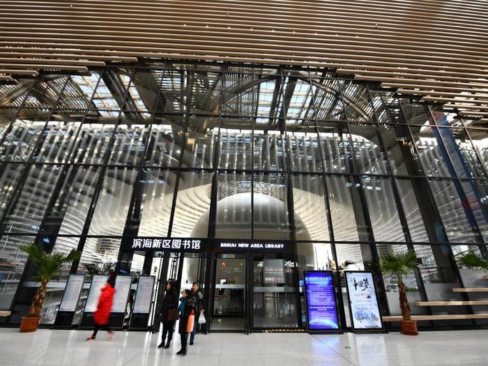A Tianjin la biblioteca delle meraviglie