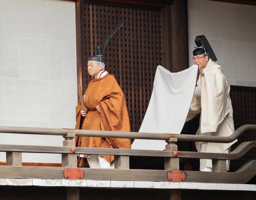 (Japan Pool via AP)