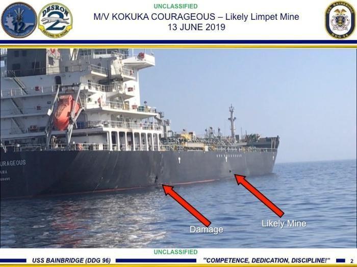 Attacco alle petroliere, le immagini