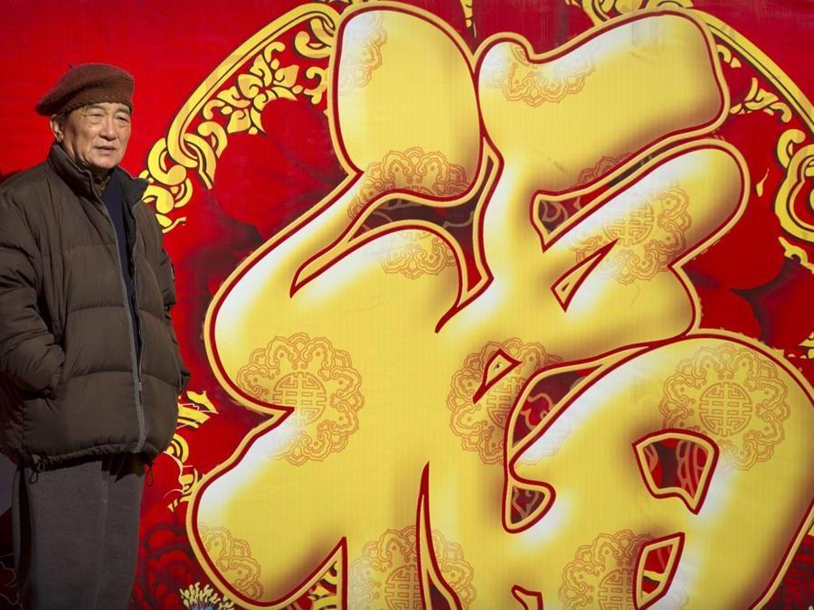 Pechino (AP Photo/Mark Schiefelbein, File)