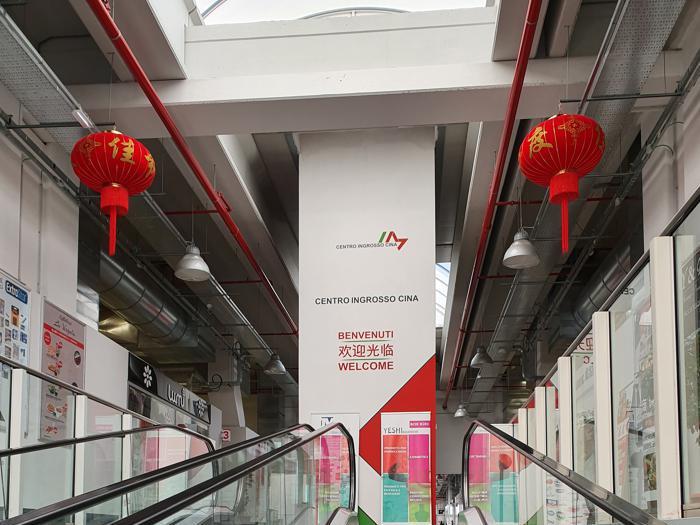 Il Centro ingrosso Cina di Agrate Brianza