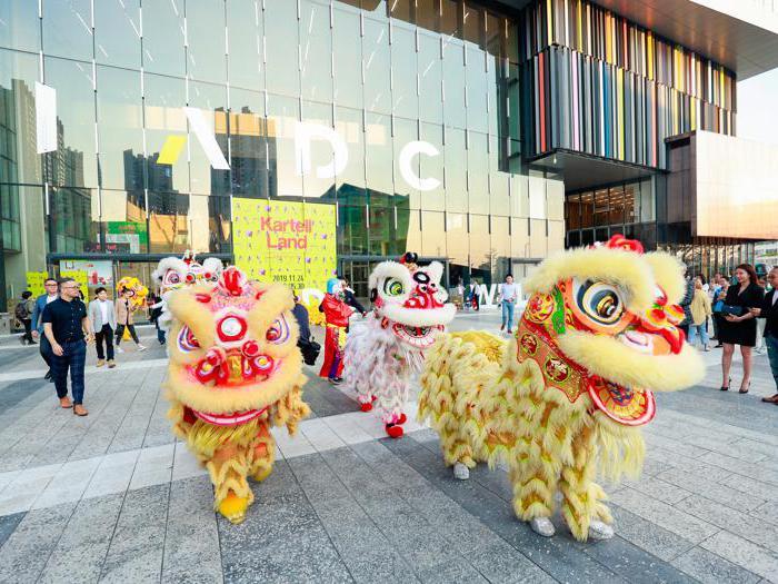 Kartell Land: 70 anni di design in mostra a Shenzhen