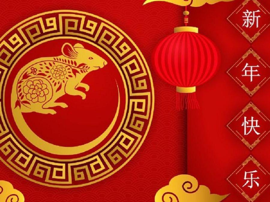 Visuel capodanno cinese