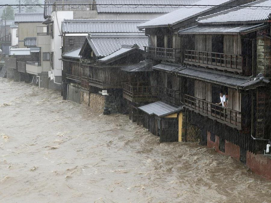 Ise, Giappone centrale (Kyodo/via REUTERS)