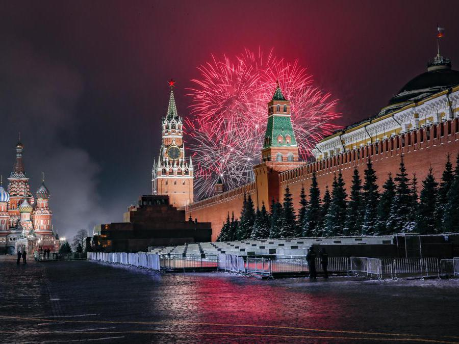 Mosca.  (Epa/Yuri Kochetkov)