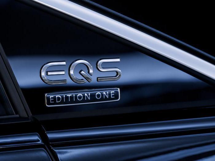 Mercedes EQS, tutte le foto