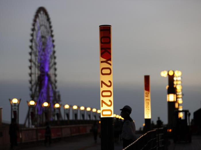 Olimpiadi, Tokyo 2020: la cerimonia inaugurale
