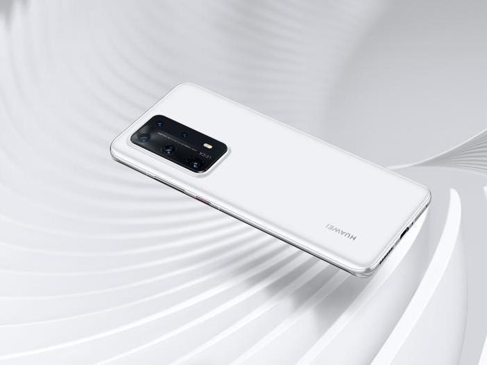 Il nuovo Huawei P40